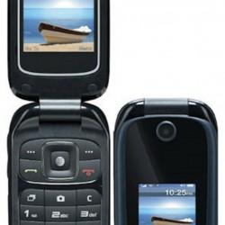 USB Unlock ZTE GoPhone Z221 Z222 Z223
